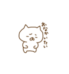 腹イタねこ(個別スタンプ:01)