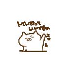 腹イタねこ(個別スタンプ:07)