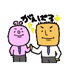 偉いよおかーさん!夫婦編(個別スタンプ:02)