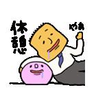 偉いよおかーさん!夫婦編(個別スタンプ:03)