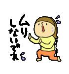 偉いよおかーさん!夫婦編(個別スタンプ:08)