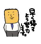 偉いよおかーさん!夫婦編(個別スタンプ:09)