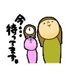 偉いよおかーさん!夫婦編(個別スタンプ:12)