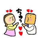 偉いよおかーさん!夫婦編(個別スタンプ:25)
