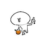バスケのお兄さん(個別スタンプ:07)