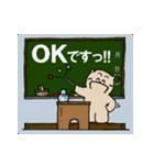 てのりけん2(個別スタンプ:19)