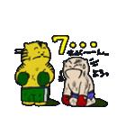 てのりけん2(個別スタンプ:20)