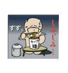 てのりけん2(個別スタンプ:26)