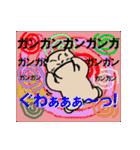 てのりけん2(個別スタンプ:30)