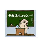 てのりけん2(個別スタンプ:31)