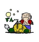 てのりけん2(個別スタンプ:36)