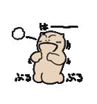 てのりけん2(個別スタンプ:38)