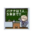 てのりけん2(個別スタンプ:39)