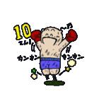 てのりけん2(個別スタンプ:40)