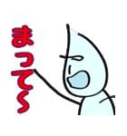それいけ!しずくくん第3弾(個別スタンプ:01)