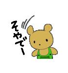 くまのぬいぐるみくーたん(個別スタンプ:01)