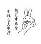 カッコつけすぎ(個別スタンプ:03)