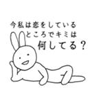 カッコつけすぎ(個別スタンプ:05)