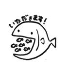 らくがきうお(個別スタンプ:04)
