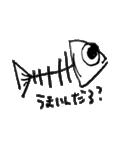 らくがきうお(個別スタンプ:07)
