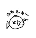 らくがきうお(個別スタンプ:09)
