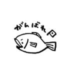 らくがきうお(個別スタンプ:10)