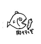 らくがきうお(個別スタンプ:16)