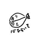 らくがきうお(個別スタンプ:17)