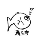 らくがきうお(個別スタンプ:25)