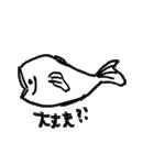 らくがきうお(個別スタンプ:30)