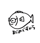 らくがきうお(個別スタンプ:36)