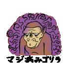 帰ってきたゴリラのウホホイくん(個別スタンプ:2)