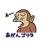 帰ってきたゴリラのウホホイくん(個別スタンプ:13)