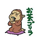 帰ってきたゴリラのウホホイくん(個別スタンプ:23)