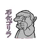 帰ってきたゴリラのウホホイくん(個別スタンプ:26)