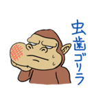 帰ってきたゴリラのウホホイくん(個別スタンプ:36)
