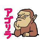 帰ってきたゴリラのウホホイくん(個別スタンプ:39)
