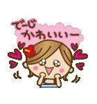 Girls方言だよっ♡沖縄女子(個別スタンプ:01)