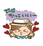 Girls方言だよっ♡沖縄女子(個別スタンプ:02)