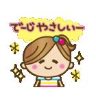 Girls方言だよっ♡沖縄女子(個別スタンプ:03)