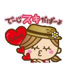 Girls方言だよっ♡沖縄女子(個別スタンプ:04)