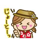 Girls方言だよっ♡沖縄女子(個別スタンプ:05)