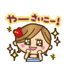 Girls方言だよっ♡沖縄女子(個別スタンプ:06)