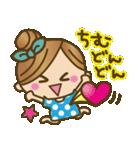 Girls方言だよっ♡沖縄女子(個別スタンプ:07)