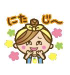 Girls方言だよっ♡沖縄女子(個別スタンプ:08)