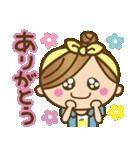 Girls方言だよっ♡沖縄女子(個別スタンプ:09)