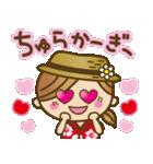 Girls方言だよっ♡沖縄女子(個別スタンプ:10)