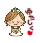 Girls方言だよっ♡沖縄女子(個別スタンプ:11)