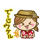 Girls方言だよっ♡沖縄女子(個別スタンプ:12)