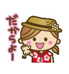 Girls方言だよっ♡沖縄女子(個別スタンプ:13)